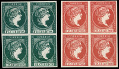 Spain 1859 – Isabel II. Not issued. 14 coloured quarter trials – Gálvez 214, 221.