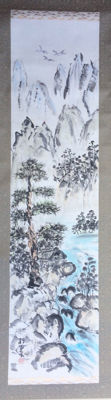 Water colours painting - China - late 20th century