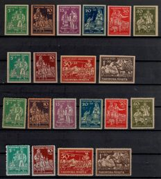 Camp mail Regensburg, 1947, set private emission, perforate and imperforate