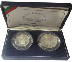 "Azores – Set with its own case – Proof – 25 Escudos & 100 Escudos 1980 – ""Brasão – Região Autónoma dos Açores"""