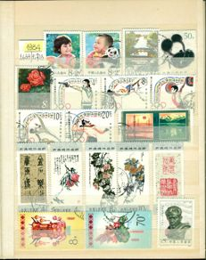 PRC 1984/2005 - Collection of 700 stamps + minisheets (including 1995 Year book)
