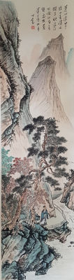 Hand-painted scroll painting - China - late 20th century