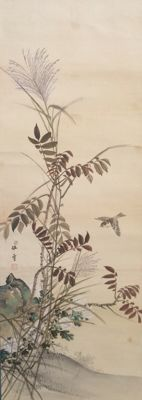 """Sparrow, flowers and silver grass"" - detailed handpainted hanging scroll on cloth, sealed and signed - Japan - first half 20th century"