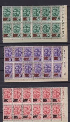 Italy - 1945 - Local issues - Bandiera brothers with Venetian Lion overprint - Complete series in blocks of 12 specimens - Complete series – Sheet edge - MNH