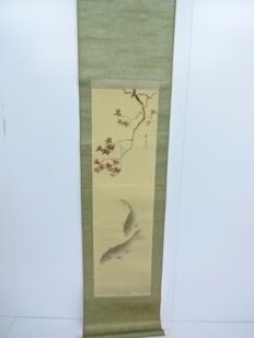 A decorative scroll painting on silk, with koi carps and maple tree - signed 'Kosen' - Japan - mid 20th century