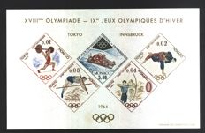 Monaco 1964 – Special sheet, Olympic games and winter Olympics – Unificato catalogue no. BFS7