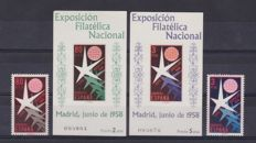 Spain, 1931-1971 – selection of 311 stamps and 2 sheets
