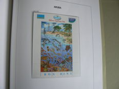 Aruba 1986/1997 – Collection of stamps and First Day Covers in DAVO LX albums and separate.