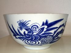 A Blue de Hue porcelain bowl with Nei Fu mark - China - 19th century