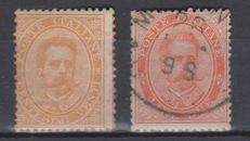 Italy 1879 - 1950. Italy / Trieste selection of  stamps