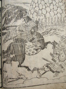 Original woodblock print book on Samurai - Ehon Toyotomi Kunkoki, Vol.2  - Japan - 1860