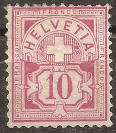 Switzerland 1882 - numeric pattern, white paper - Michel no. 47, SBK no. 55