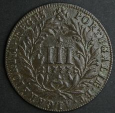 Portugal - III Reis - D. Maria I and D. Pedro III - 1777 - Lisbon - Very Rare and Valuable - See Note