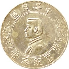 China – 1 dollar without year – Memento