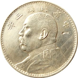 China – 1 dollar 1914 Yuan Shih-Kai