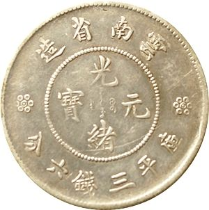 China – 1/2 dollar without year with dragon