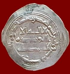 Spain - Dirham Muhammad I Independant Emirate (255 H) - 26 mm - 2.72 g