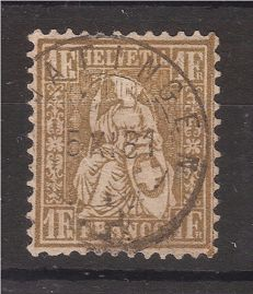 Switzerland 1881 – sitting Helvetia  fibre paper – Michel no. 44, SBK no. 52