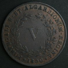 Portugal – V Reis - Maria II – 1850 – Lisbon – Rare in This Condition