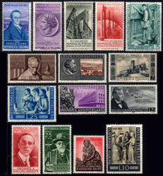 Italy, 1955-1980, 26 complete annual commemorative collections
