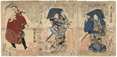 Original triptych woodblock print by Utagawa Kunisada (1786-1864) – Ichikawa Danjuro as Fuwa Banzaemon, Onoe Kikugoro as Nagoya Sanza – Japan – around 1820