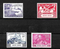 British Commonwealth - Omnibuis collection, 1949 Universal Postal Union, 310 stamps