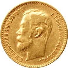 Russia - 5 roubles 1900 Nicholas II