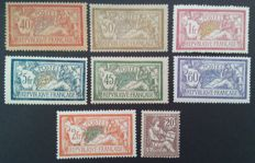 France 1927-31 - Selection of 7 Merson and 1 Mouchon including 2 stamps signed Calves - Yvert n ° 119-121, 123, 126 and 143-45