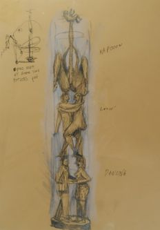 Charlie Roberts - Sketch for a statue design - Dancing, Lovin', Kapooow