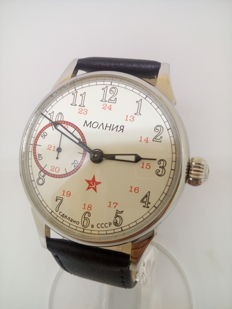 Molnija Red Star marriage — men's — 1970's - New Old Stock
