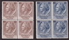 Italian Republic, 1954 - 100 and 200 lire Siracusana Testoni, with winged wheel watermark, in blocks of four.