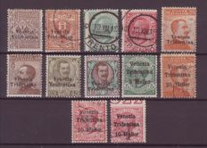Tridentine Venice, 1918, Selection of Stamps
