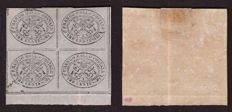 Papal State 1867, 3 cents grey pink, block of four