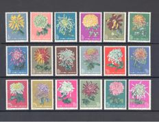 China 1960 - Complete series flowers of 18 values – 特44