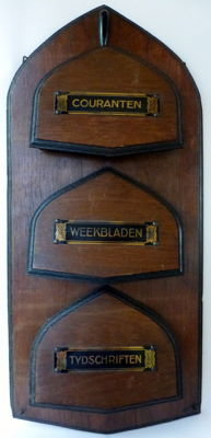 Amsterdam School newspaper holder