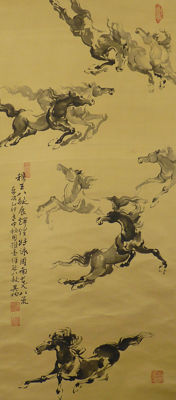 Hand painted scroll of horses made by Pan Qixuan- China - 2nd half of 20th century