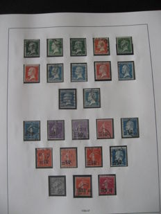 France 1923-1959 - Collection of stamps.