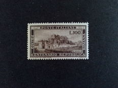 Italian Republic, 1949 – Hundredth anniversary of the Roman Republic – Sassone #600