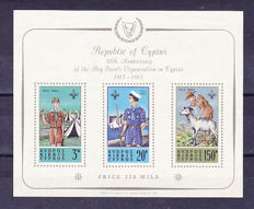 Cyprus, Greek 1961-1994 – collection with small sheets and block 1 and others.