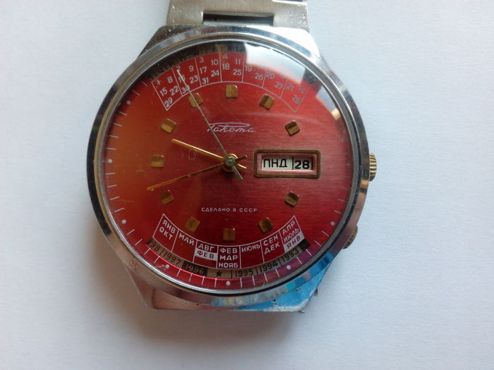 Raketa - Men's wristwatch - Steel - Year: 1980
