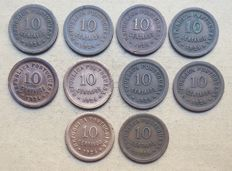 Portuguese Republic – Large lot of 10 copies – 10 Centavos 1924