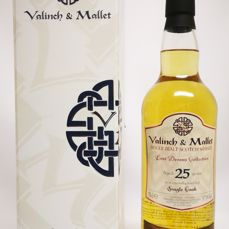 """25 years Glen Grant (Single Cask no. 152xx)  """"Lost Dram Collection""""  from Valinch & Mallet - no 45 of 196 bottles, 57.5% abv."""