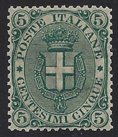 Italy, 1891 – Coat of Arms 5 cents green – Sassone No. 59