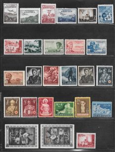 Croatia 1935/1945 - composition with blocks and series