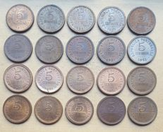 Portuguese Republic – Large lot of 20 copies – 5 Centavos 1921