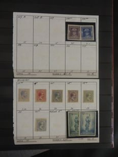 Spain - batch in seven stamp books