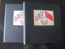 World - Collection of stamps including the celebration of retrocession of Hong Kong to China.