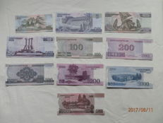 North Korea - specimen - 1, 5, 10, 50, 100, 200, 500, 1000, 2000, and 5000 won