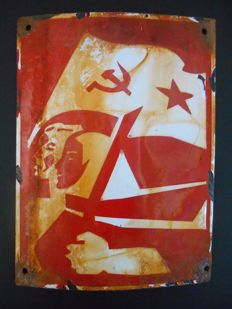 enamel propaganda board for USSR from 1950