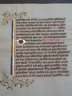 Manuscript; Richly illuminated page from a medieval book of hours from the Netherlands, on vellum - ca. 1460